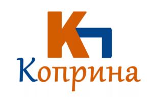 Коприна Лого